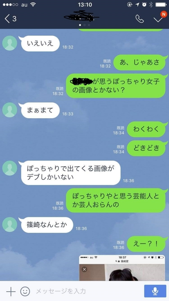 f:id:cpetsuko:20170719141640j:plain
