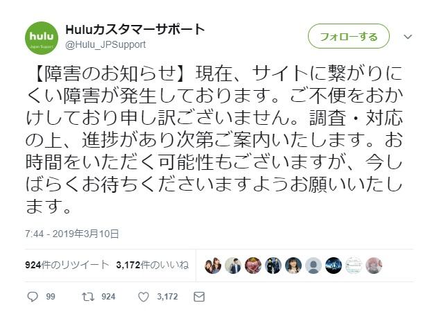 f:id:cpz_suzuki:20190311012212j:plain