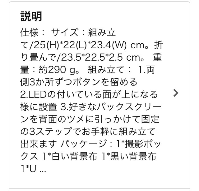 f:id:cr-taku:20170725163142j:plain