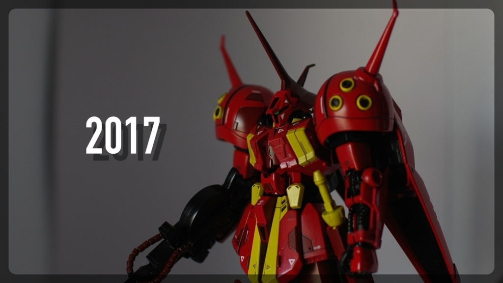 f:id:cr-taku:20171230175616j:plain