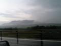 雲が低かった