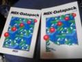 MSX-Datapack