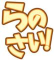 20080926021507