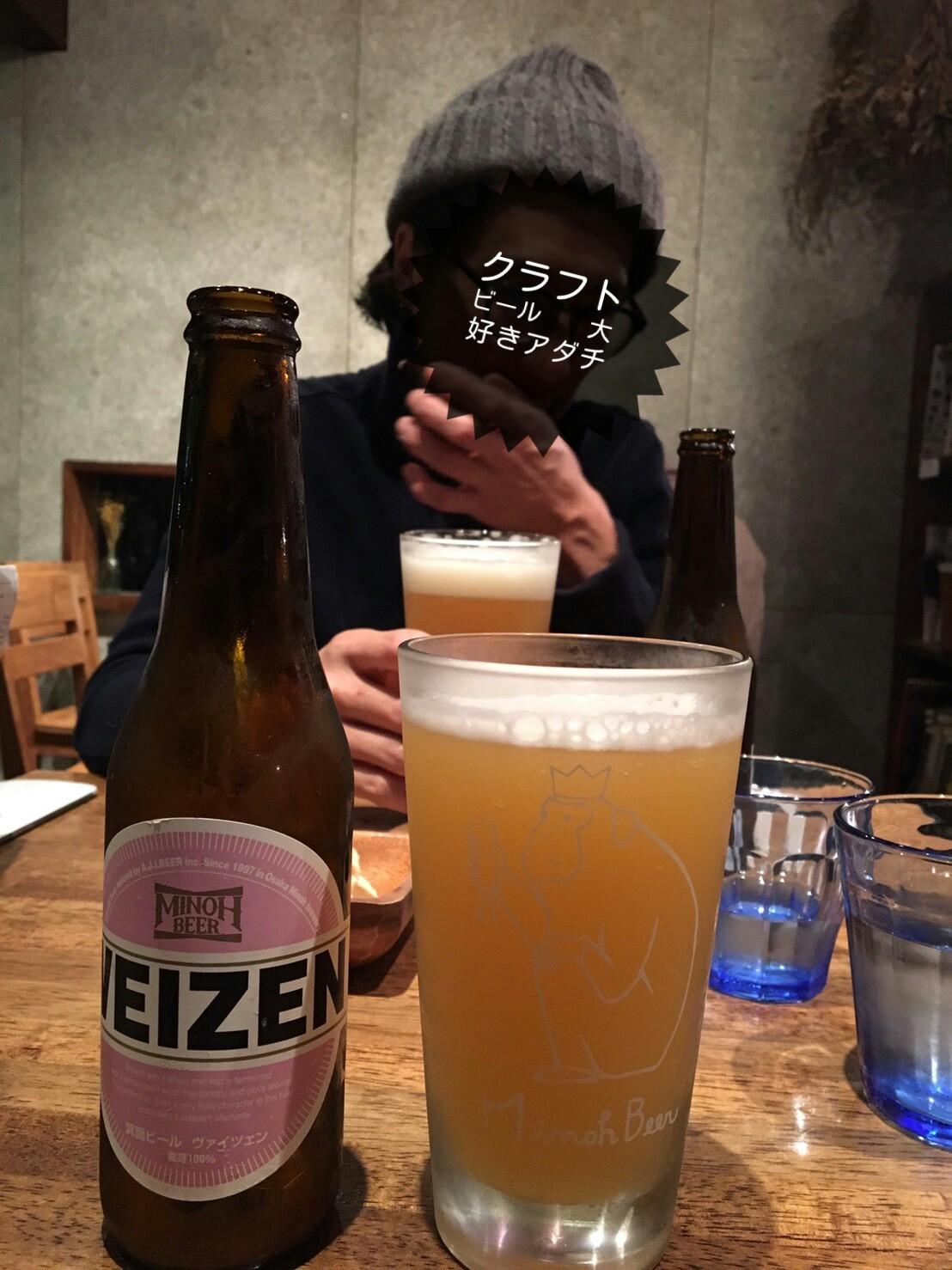 f:id:craftbeer-adachi:20170111152504j:plain