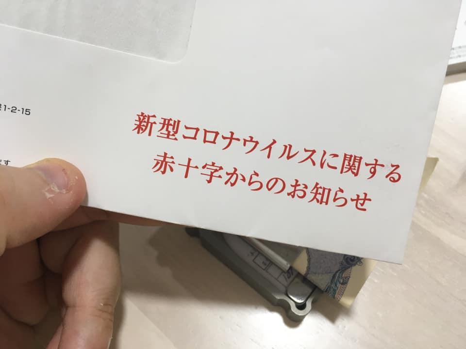 酒井勇貴 クレイジーコンサルティング 中小企業診断士