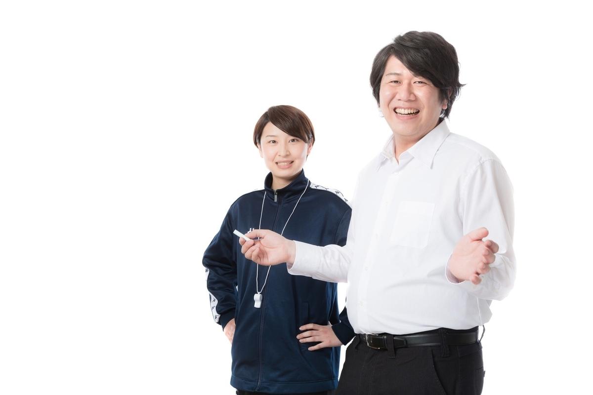 酒井勇貴 クレイジーコンサルティング 中小企業診断士 人材育成 教え方