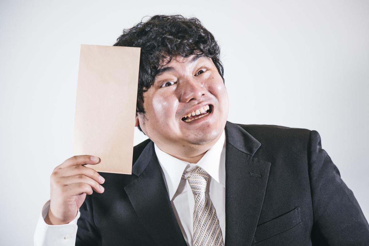 酒井勇貴 クレイジーコンサルティング 中小企業診断士 給料 昇給 成長 従業員 社員
