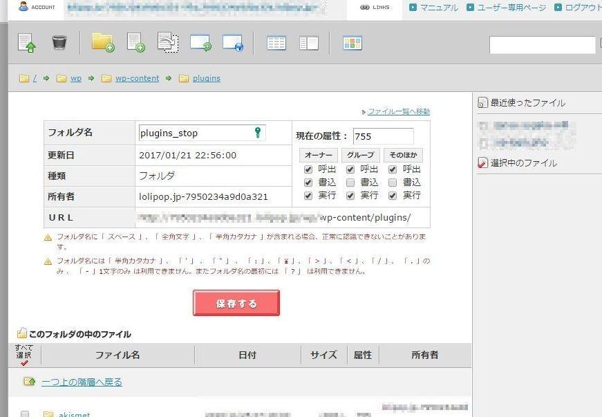 f:id:crazydoll_meimei:20170407110015j:plain