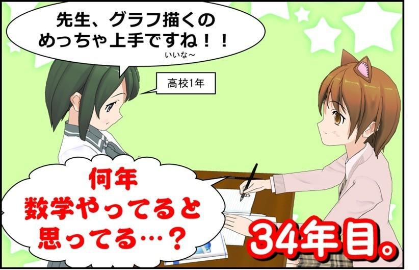 f:id:crazydoll_meimei:20170622234642j:plain