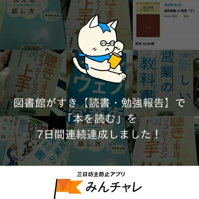 f:id:crazydoll_meimei:20170624222303j:image