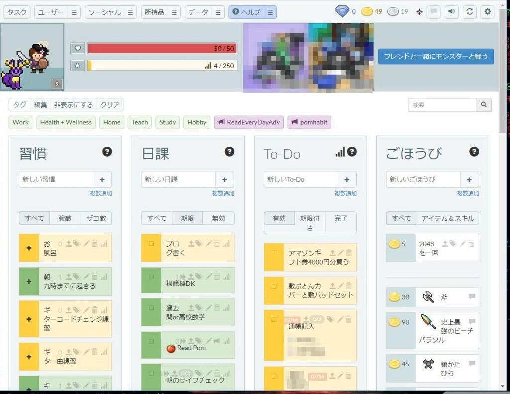 f:id:crazydoll_meimei:20170714094943j:plain