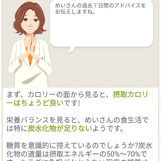f:id:crazydoll_meimei:20180522233009j:image