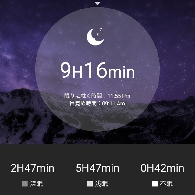 f:id:crazydoll_meimei:20180917224932j:image