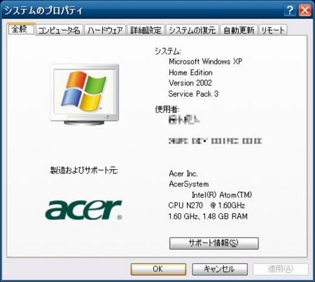 f:id:crazyup:20081219025219j:image