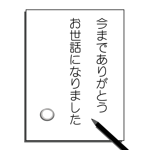 f:id:crea-kosodate:20200424145133j:plain