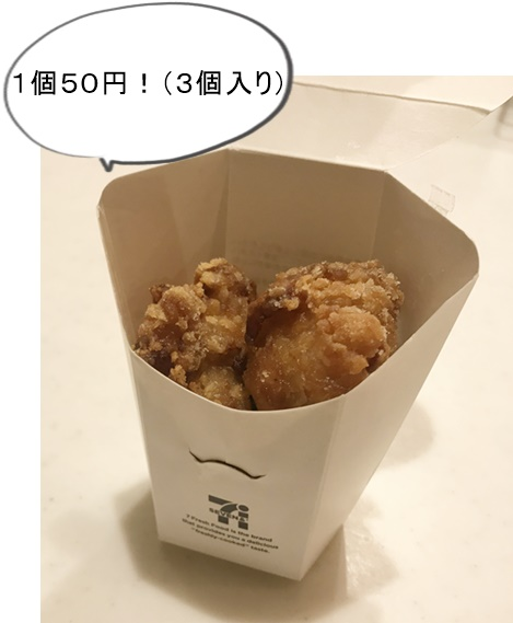 f:id:cream_n:20191019230634j:plain