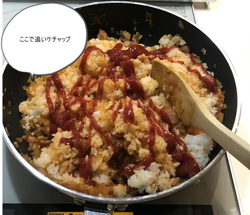 f:id:cream_n:20191020215442j:plain