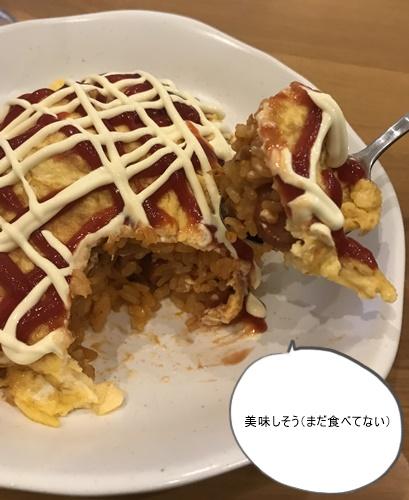 f:id:cream_n:20191020221111j:plain