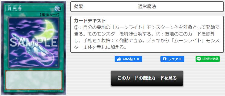 f:id:creamorcheese:20200813172716p:plain