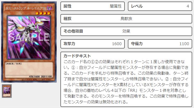 f:id:creamorcheese:20200813172950p:plain