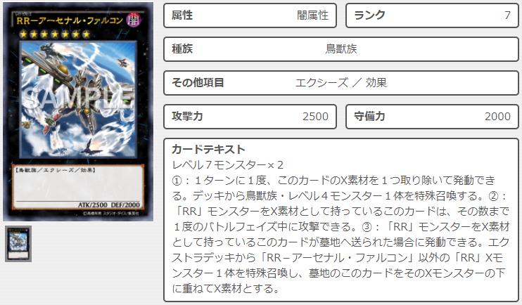 f:id:creamorcheese:20200813173157p:plain