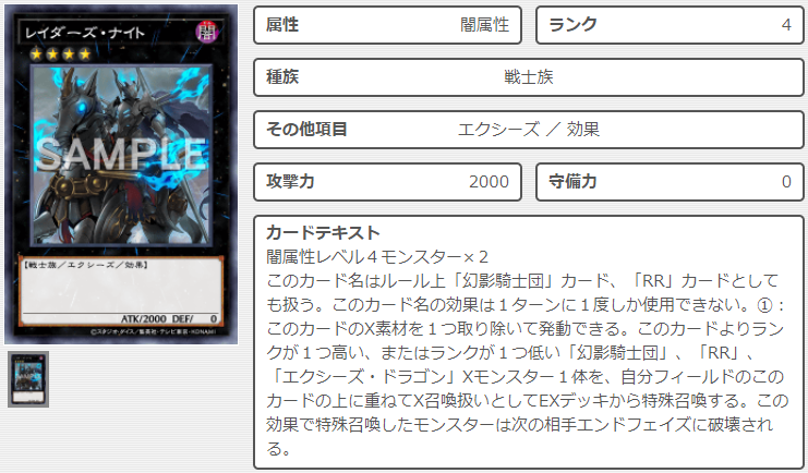 f:id:creamorcheese:20200813173336p:plain