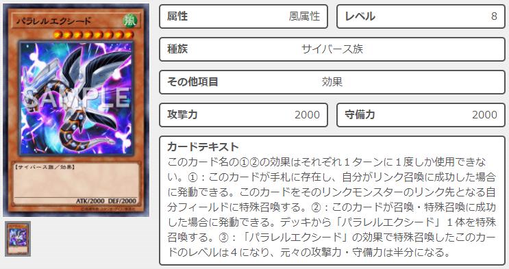 f:id:creamorcheese:20200813173514p:plain