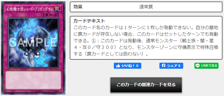 f:id:creamorcheese:20200813173705p:plain