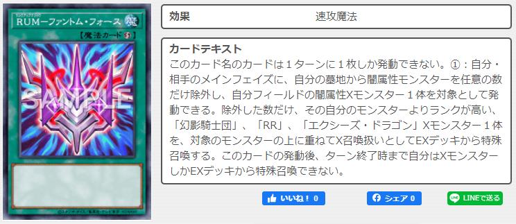 f:id:creamorcheese:20200813173958p:plain