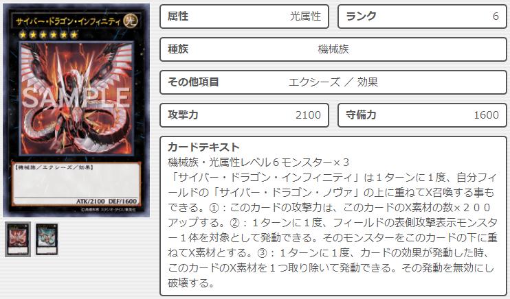 f:id:creamorcheese:20200813174146p:plain