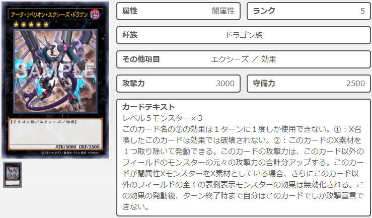 f:id:creamorcheese:20200813174320p:plain