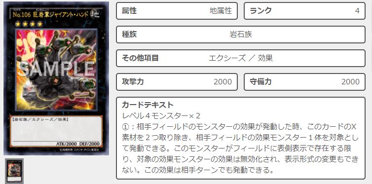 f:id:creamorcheese:20200813174441p:plain