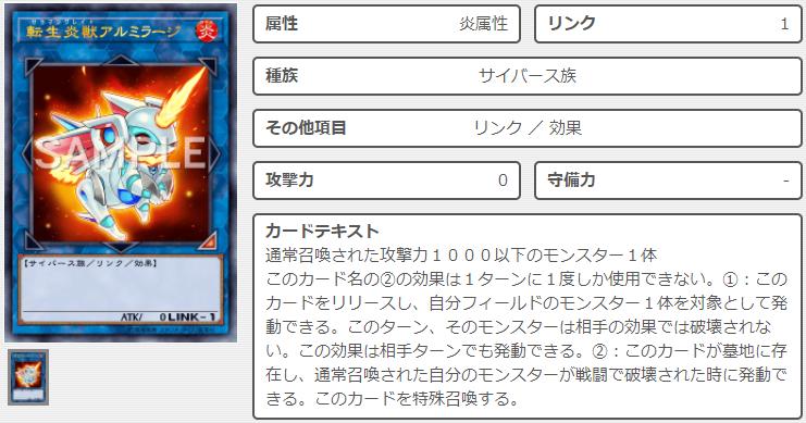 f:id:creamorcheese:20200813174525p:plain