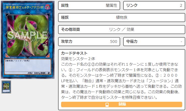 f:id:creamorcheese:20200813174555p:plain