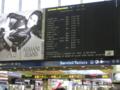 テルミニ駅1