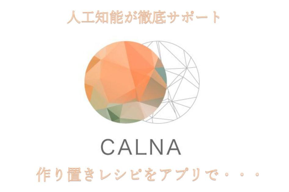 CALNA