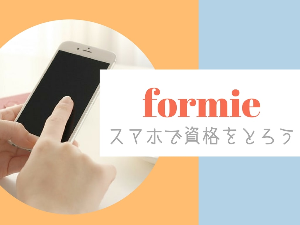 f:id:create-crema:20170721212018j:plain
