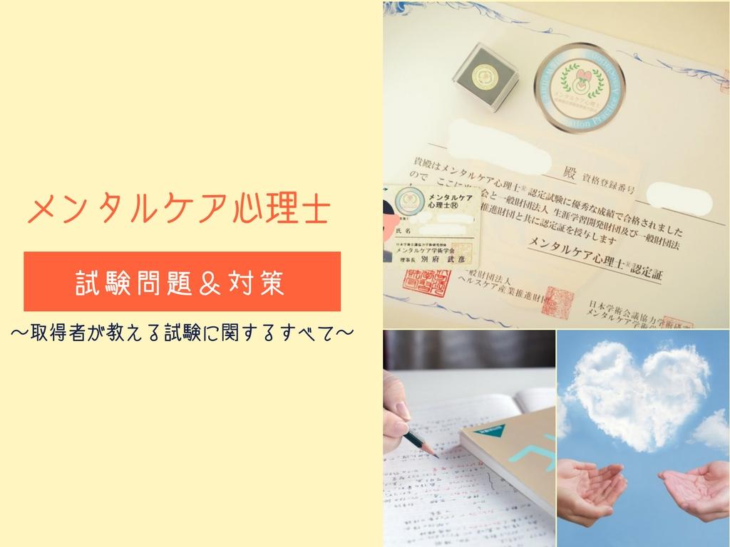 f:id:create-crema:20170722233805j:plain