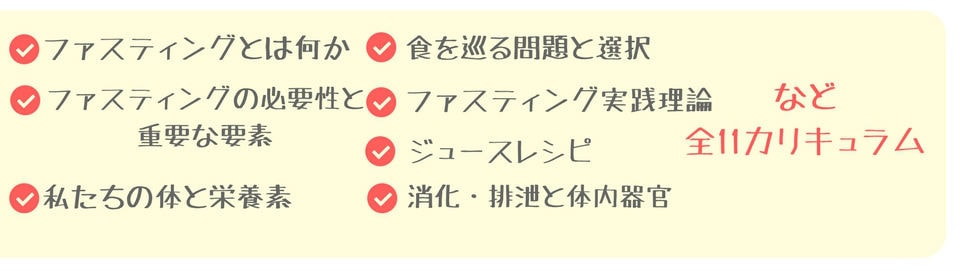 f:id:create-crema:20171126002647j:plain