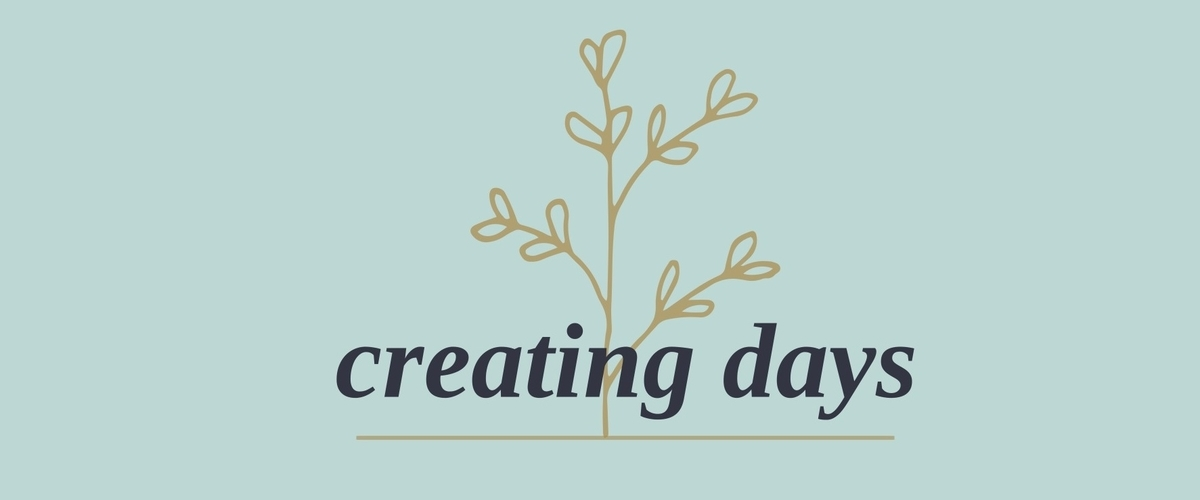 f:id:creatingdays:20200426115555j:plain