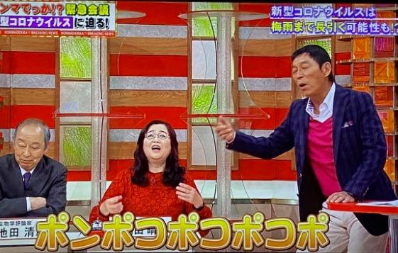 岡田 晴恵 テレビ