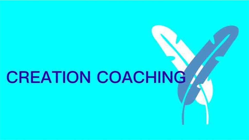 f:id:creationcoaching:20191207175828j:image