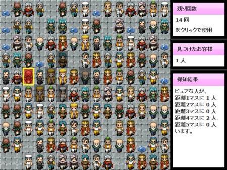 f:id:creative-g:20111224232813j:image