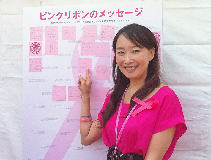 アグネス・チャン (あぐねす・ちゃん)