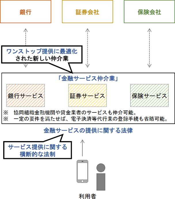 平田 啓(ひらた けい)_hiratakei3-2