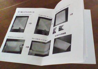 f:id:creator-nabe:20150608013458j:plain