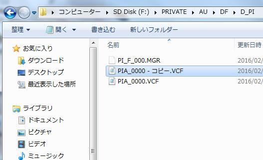f:id:creator-nabe:20160325001624j:plain