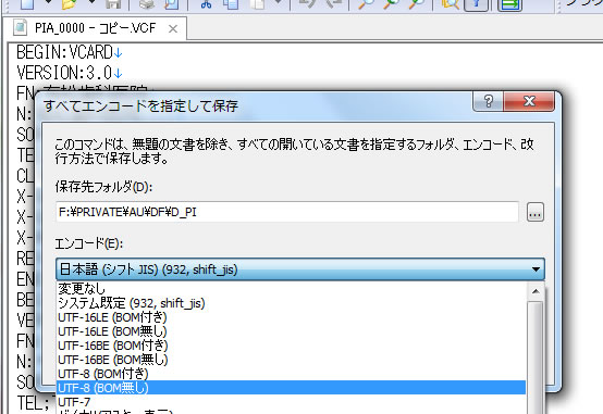 f:id:creator-nabe:20160325001845j:plain