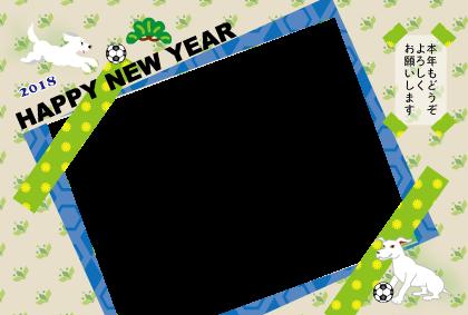 f:id:crecochan:20171212163803p:plain