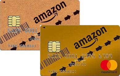 Amazon MastercardクラシックとAmazon Mastercardゴールドを徹底比較!